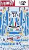 シトロエン DS3 #24 イタリア WRC 2012