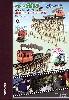 機関車とオートモービル (天空の城 ラピュタ)