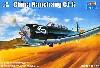 中国 ナンチャン CJ-6 初等練習機