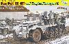 ドイツ 1tハーフトラック 5cm PaK38 対戦車砲搭載自走砲