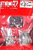 マクラーレン MP4/4 コックピットセット #12