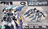 エクステンドアームズ 02 (YSX-24 バーゼラルド拡張パーツセット)
