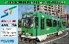 札幌市交通局 3300形電車