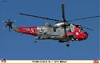 シーキング HAR. Mk.5 アークロイヤル
