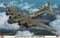 B-17F フライング フォートレス ノックアウト ドロッパー