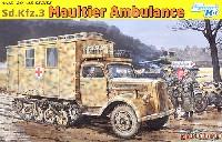 ドイツ Sd.Kfz.3 マウルティア 野戦救急車