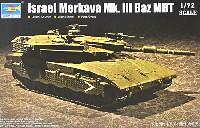 トランペッター1/72 AFVシリーズイスラエル軍 メルカバ Mk.3 バズ