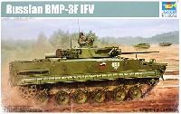 トランペッター1/35 AFVシリーズロシア BMP-3F 歩兵戦闘車 モルスカヤ・ペホータ