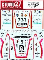 ポルシェ 934 ヴァイラント-クレマー #7/9 1976