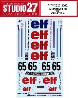 ポルシェ 934 elf #65 LM 1976