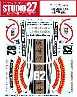 ポルシェ 934 Lubrifilm #82 LM 1979