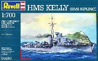 レベル1/700 艦船モデルHMS ケリー