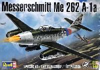 レベル1/48 飛行機モデルメッサーシュミット Me262A-1a