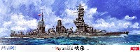 フジミ1/350 艦船モデル旧日本海軍戦艦 扶桑 1944年 (デラックスエッチングパーツ付き)