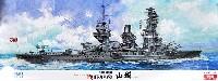 フジミ1/350 艦船モデル旧日本海軍 戦艦 山城 1943年 (デラックスエッチングパーツ付き)
