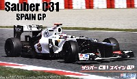 フジミ1/20 GPシリーズ SP (スポット)ザウバー C31 スペインGP (小林可夢偉 ドライバーフィギュア付)