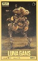 ウェーブ1/20 マシーネン・クリーガーシリーズルナガンス (Pz.Spah 1124 )