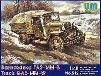 ロシア GAZ-MM-W 1.5t 軍用トラック 4輪型