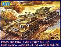 ユニモデル1/72 AFVキットロシア T-34 戦車回収車 + SU-76 自走砲 回収セット