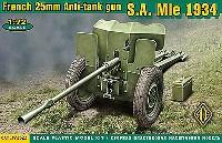 フランス 25mm 対戦車砲 S.A. Mle 1934年式