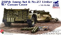 ブロンコモデル1/35 AFV アクセサリー シリーズイギリス 25ポンド砲弾 & リンバー27型 w/キャンバスカバー