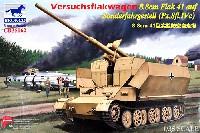 ドイツ フラックワーゲン 4c型 8.8cm Flak41搭載 高射自走砲