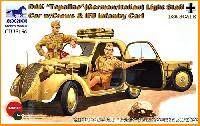 ドイツ フィアット 500 トッポリーノ 乗用車 + IF8型 トレーラー & 兵士2体 北アフリカ