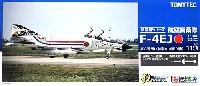 トミーテック技MIX航空自衛隊 F-4EJ ファントム 2 第303飛行隊 (小松基地・創隊10周年)