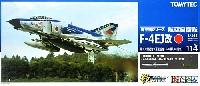 トミーテック技MIX航空自衛隊 F-4EJ改 ファントム 2 第302飛行隊 (百里基地・F-4導入40周年)