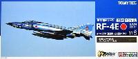 トミーテック技MIX航空自衛隊 RF-4E ファントム 2 第501飛行隊 (百里基地・空自創設50周年)
