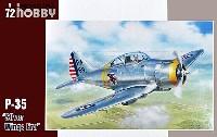 スペシャルホビー1/72 エアクラフト プラモデルセバスキー P-35 戦闘機 戦前 銀塗装