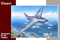 スペシャルホビー1/72 エアクラフト プラモデルメッサーシュミット Me163C ドイツ空軍