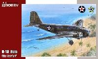 スペシャルホビー1/72 エアクラフト プラモデルダグラス B-18 ボロ 双発爆撃機 戦中迷彩塗装