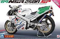 ホンダ '89 NSR250R SP カスタムパーツ付