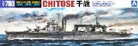 アオシマ1/700 ウォーターラインシリーズ日本海軍 水上機母艦 千歳