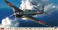 ハセガワ1/48 飛行機 限定生産中島 B6N1 艦上攻撃機 天山 11型 第601航空隊
