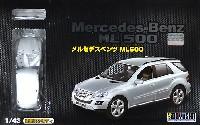 メルセデスベンツ ML500