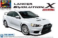 ランサー エボリューション 10 2009年モデル (ホワイトパール)