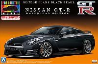 アオシマ1/24 プリペイントモデル シリーズニッサン GT-R (R35) ピュアエディション 2012年モデル (メテオ フレーク ブラック パール)