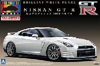 アオシマ1/24 プリペイントモデル シリーズニッサン GT-R (R35) ピュアエディション 2012年モデル (ブリリアント ホワイト パール)
