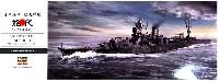 ハセガワ1/350 Z帯日本海軍 軽巡洋艦 能代 レイテ沖海戦