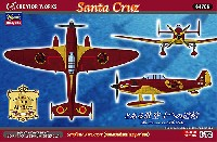 サンタ・クルス エアレーサー 帝政天ツ上 (とある飛空士への追憶)