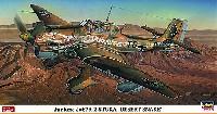 ユンカースJu87R-2 スツーカ デザートスネーク