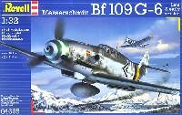 メッサーシュミット Bf109G-6