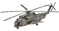 レベル1/48 飛行機モデルシコルスキー CH-53GA