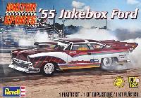 レベル/モノグラムカーモデル'55 ジュークボックス フォード (Motor Sports)