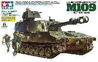 タミヤスケール限定品アメリカ M109 自走砲 ベトナム戦争