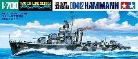 タミヤ1/700 ウォーターラインシリーズアメリカ海軍 駆逐艦 DD412 ハムマン