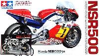 タミヤ1/12 オートバイシリーズフルビュー ホンダ NSR500 '84