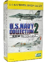 艦載機コレクション 2
